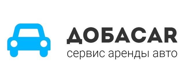 В Украине заработал сайт, где можно сдать и взять авто в аренду