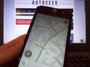 Smart City по-киевски: мэрия вводит контроль дорожного трафика через приложение Waze