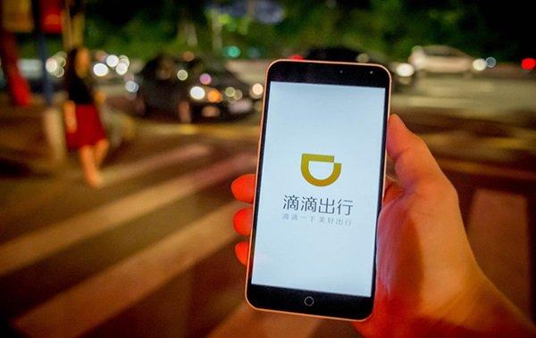 В Китае придумали, для чего еще можно использовать сервис наподобие Uber