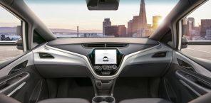 General Motors инвестирует $100 млн в Chevrolet Bolt с автопилотом