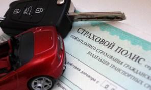 Крупнейший банк Украины стал продавать полисы автогражданки через интернет