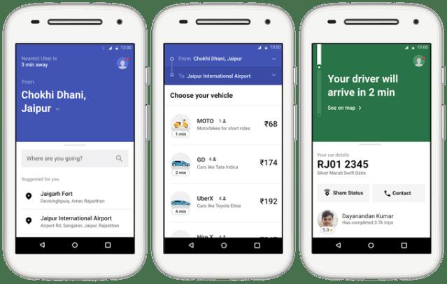 С облегчением: в Uber анонсировали выпуск упрощенного приложения для поиска машины