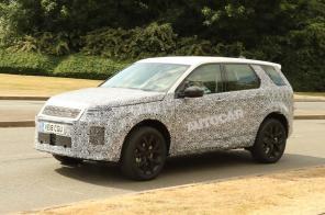 Новое поколение Land Rover Discovery Sport станет наполовину электрическим