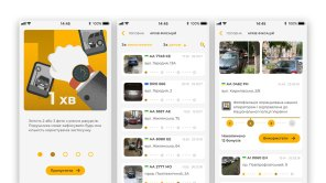 Киевляне разработали приложение для жалоб на неправильную парковку