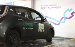 ДТЭК будет заряжать электромобили UBERDRIVE со скидкой