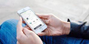 Не гони! Uber запускает набор функций безопасности для пользователей и водителей