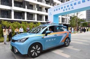 На китайских дорогах появятся первые полностью беспилотные электротакси