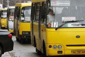 По фото или номеру: украинцам разрешили проверять легальность маршруток
