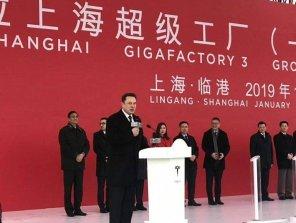 Made in China: в Китае стартовало строительство завода по производству электромобилей Tesla