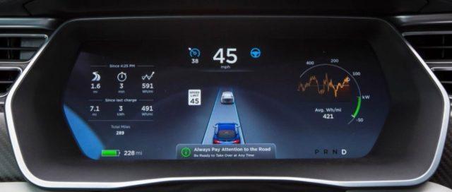Tesla обвинила китайцев в краже кода своего автопилота и подаёт в суд