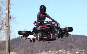 Видео дня: летающий мотоцикл прошел первые испытания