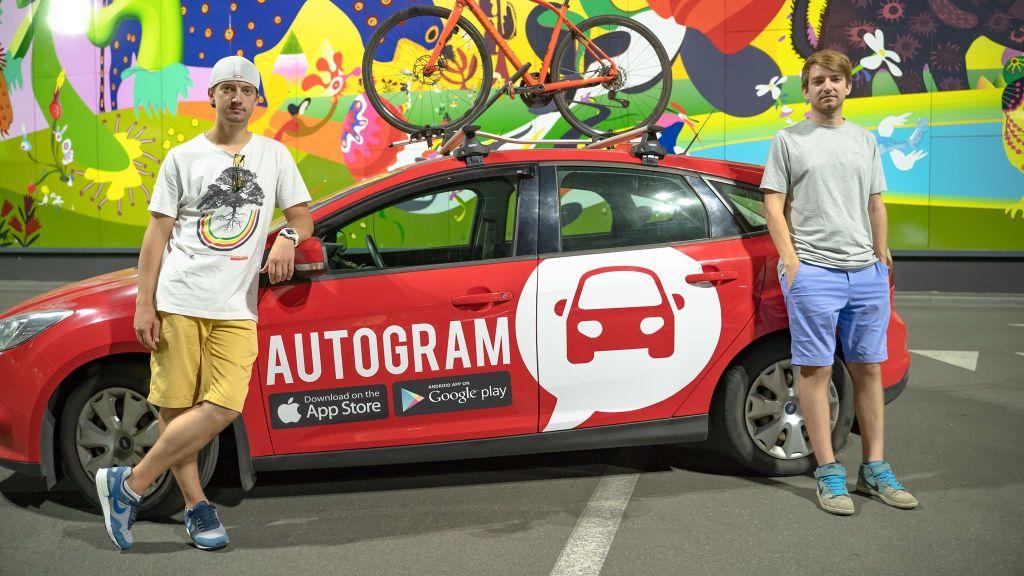История стартапа AUTOGRAM: как программист и видеодизайнер запустили сервис для автомобилистов