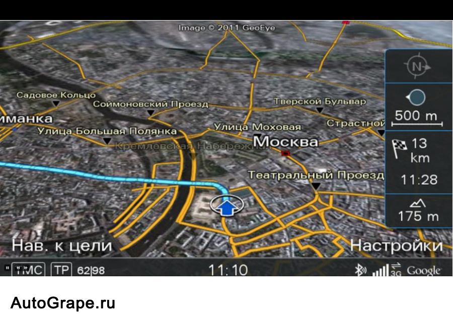 Оригинальная навигация MMI Navigation plus на Ауди
