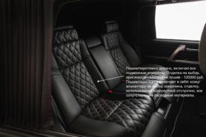 Супер комфортные сидения Тойота