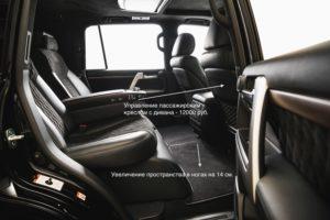 Комфортные сидения для задних пассажиров