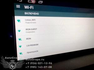 android навигация лексус лх 570