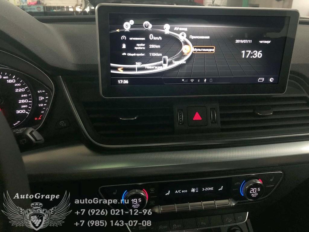 Навигация с пробками на Audi Q5