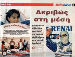 F3 interview Sunday MotorNews 30 Jun 95