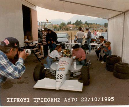 Formula3 - 22 10 95 Tripoli (1)