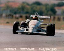 Formula3 - 8 10 95 Tripoli (3)