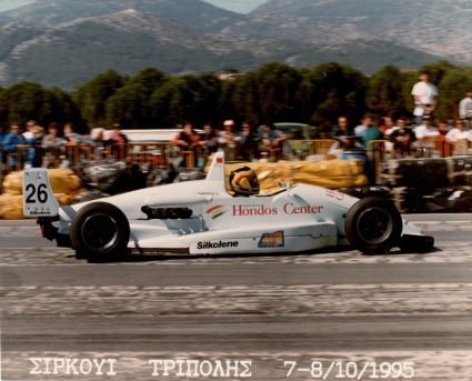 Formula3 - 8 10 95 Tripoli (4)