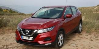 Nissan_Qashqai_1.5d_autoholix_19