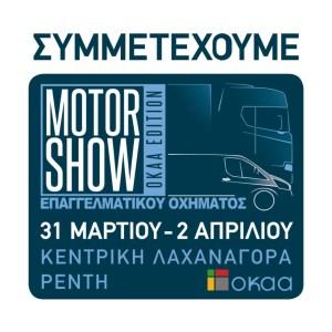 symetexo-okaa1