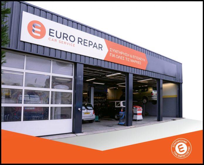 eurorepar_photo_δελτιο_τυπου