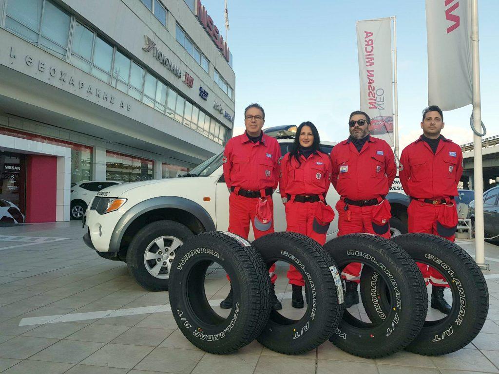 Yokohama Red Cross (1)