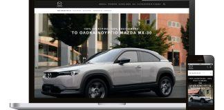 Mazda laptop_mobile_MX30
