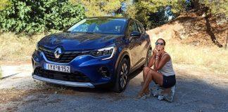 Renault Captur 1.5 Blue dCi autoholix 00