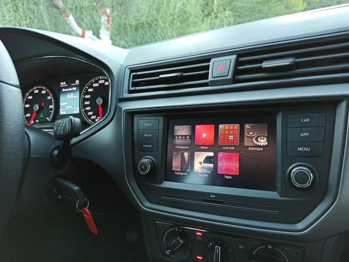 SEAT Ibiza 1.0 TGI autoholix 03