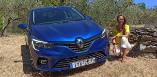 Renault clio autoholix 00
