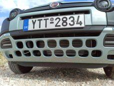 Fiat Panda Hybrid 1.0 70hp autoholix 14