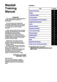 Инструкция по эксплуатации и руководство по ремонту Mazda 6