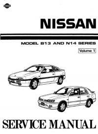 Инструкция по эксплуатации и руководство по ремонту Nissan