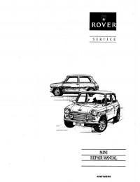 Инструкция по эксплуатации и руководство по ремонту Rover