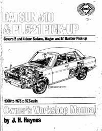 Инструкция по эксплуатации и руководство по ремонту Datsun