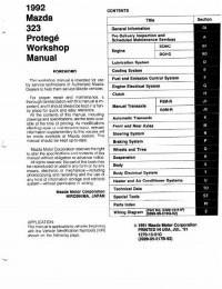 Инструкция по эксплуатации и руководство по ремонту Mazda 323