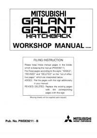 Инструкция по эксплуатации и руководство по ремонту