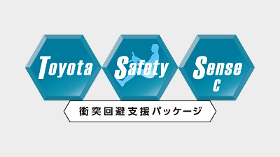 Toyota Safety Sense C