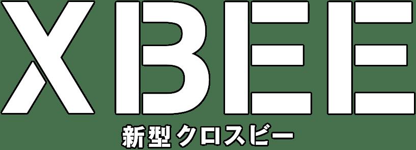 スズキ新型XBEE(クロスビー)の評価を辛口チェック