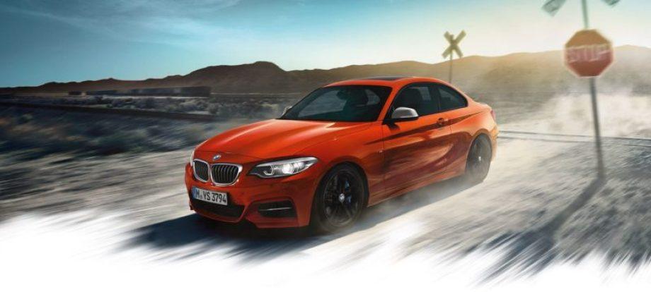 BMW2シリーズクーペ