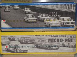 Départ du Grand Prix du Japon (boîtes Cherryca Phenix)