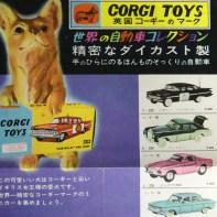 Corgi Toys catalogue pour le marché japonais