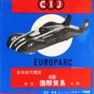 C-I-J catalogue pour le marché japonais
