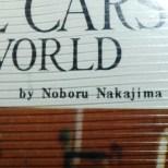 Monsieur Nakajima. Celui qui avait tout compris avant les autres