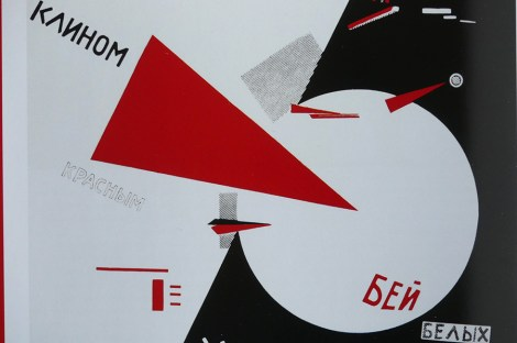 """El Lissitzky """"Frappez les blancs avec le coin rouge"""" 1919"""
