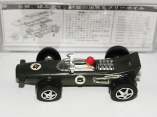 Nichimo (Japon) Lotus Ford 49 B