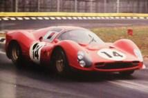 Ferrari 330 P3 Monza 1966 chicane avant la parabolique